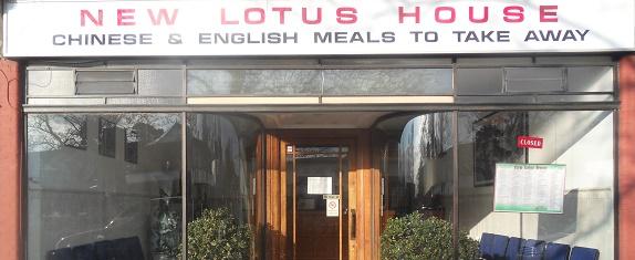 new-lotus-house